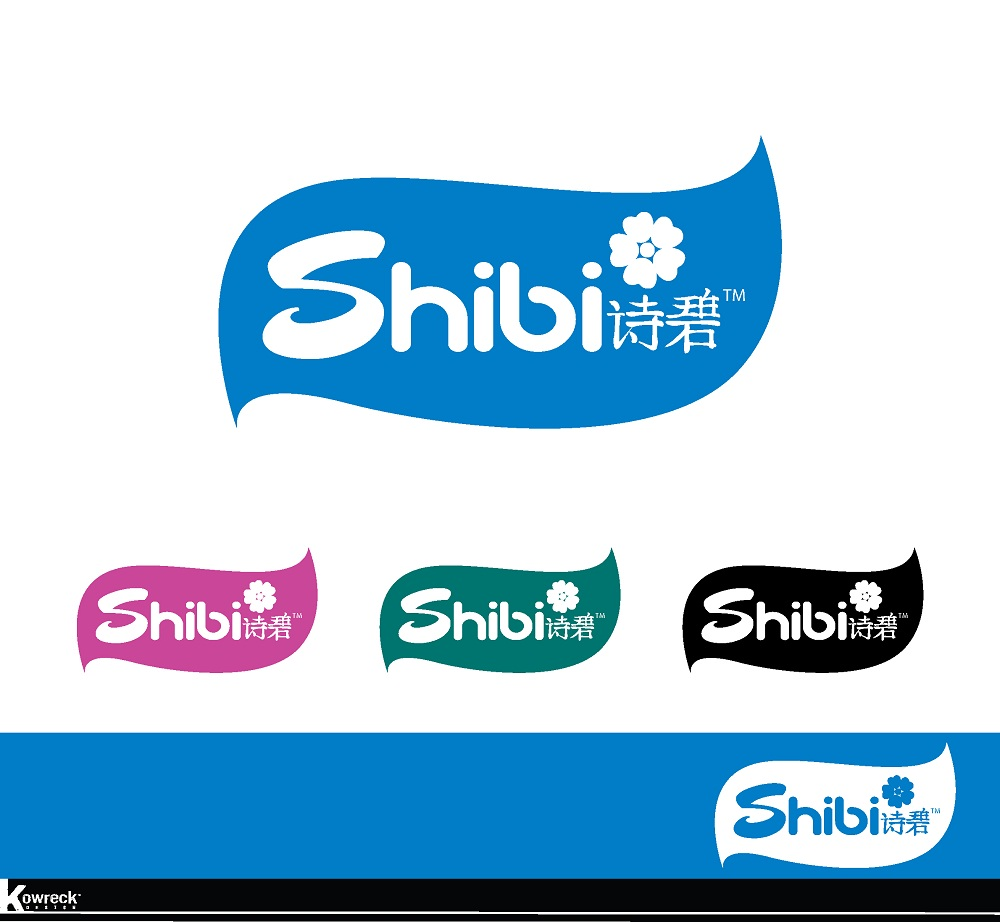 Logo Design by kowreck - Entry No. 109 in the Logo Design Contest Logo Design Needed for Exciting New Company SHIBI 诗碧.