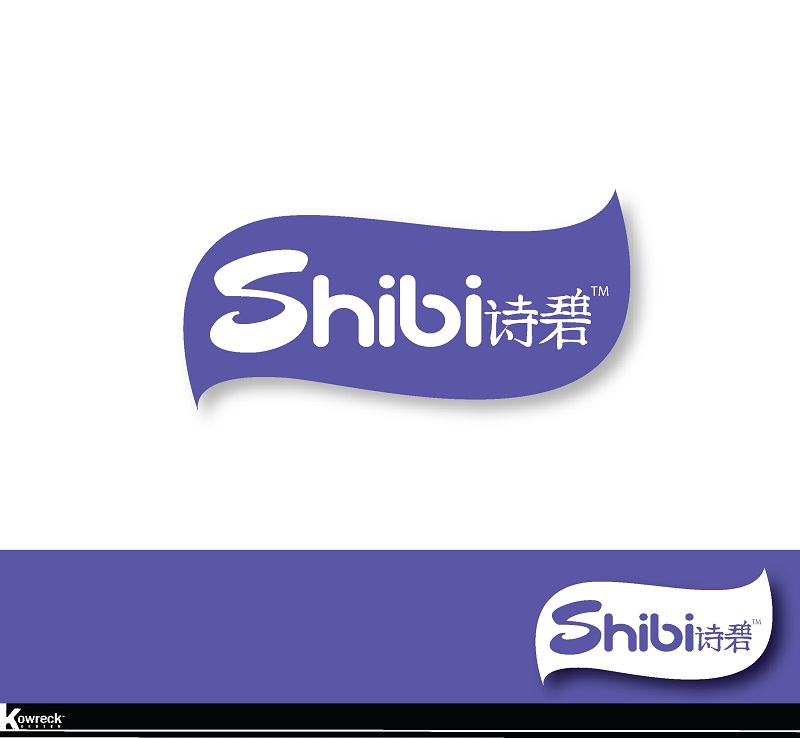 Logo Design by kowreck - Entry No. 110 in the Logo Design Contest Logo Design Needed for Exciting New Company SHIBI 诗碧.