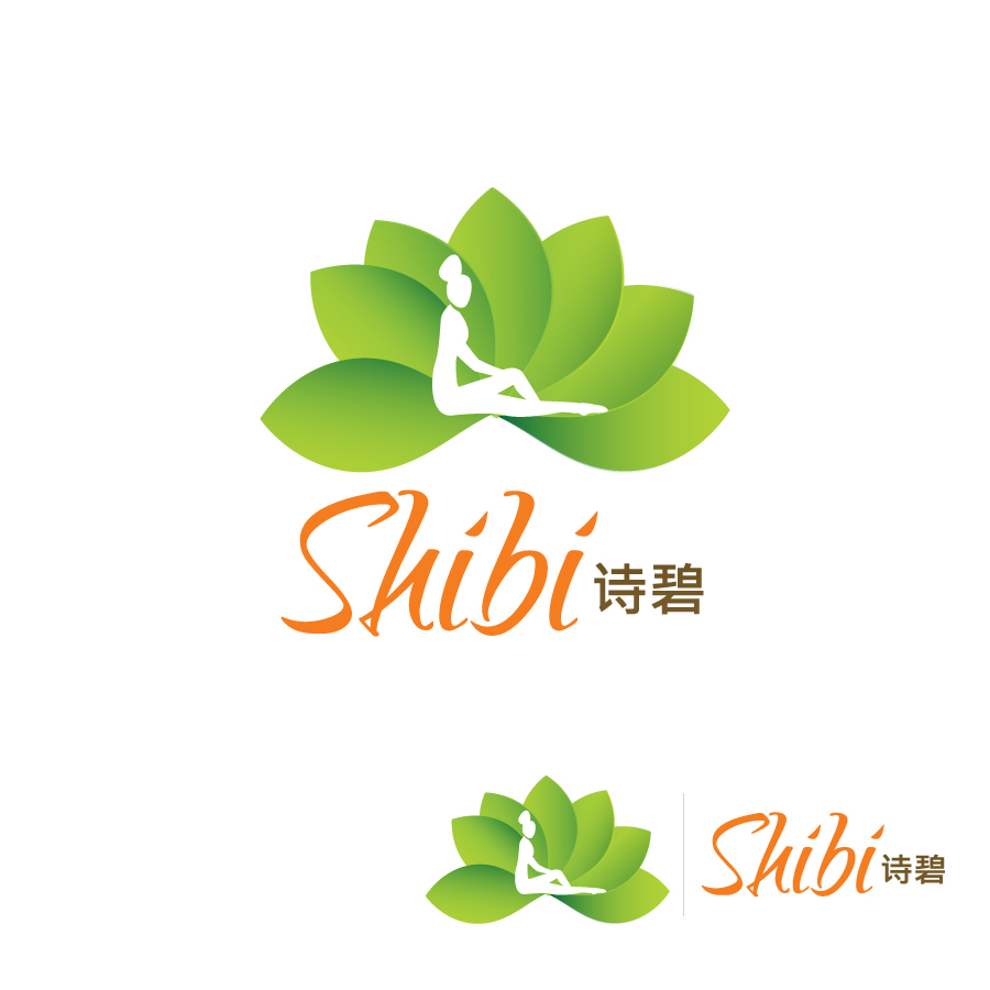 Logo Design by Edward Goodwin - Entry No. 112 in the Logo Design Contest Logo Design Needed for Exciting New Company SHIBI 诗碧.