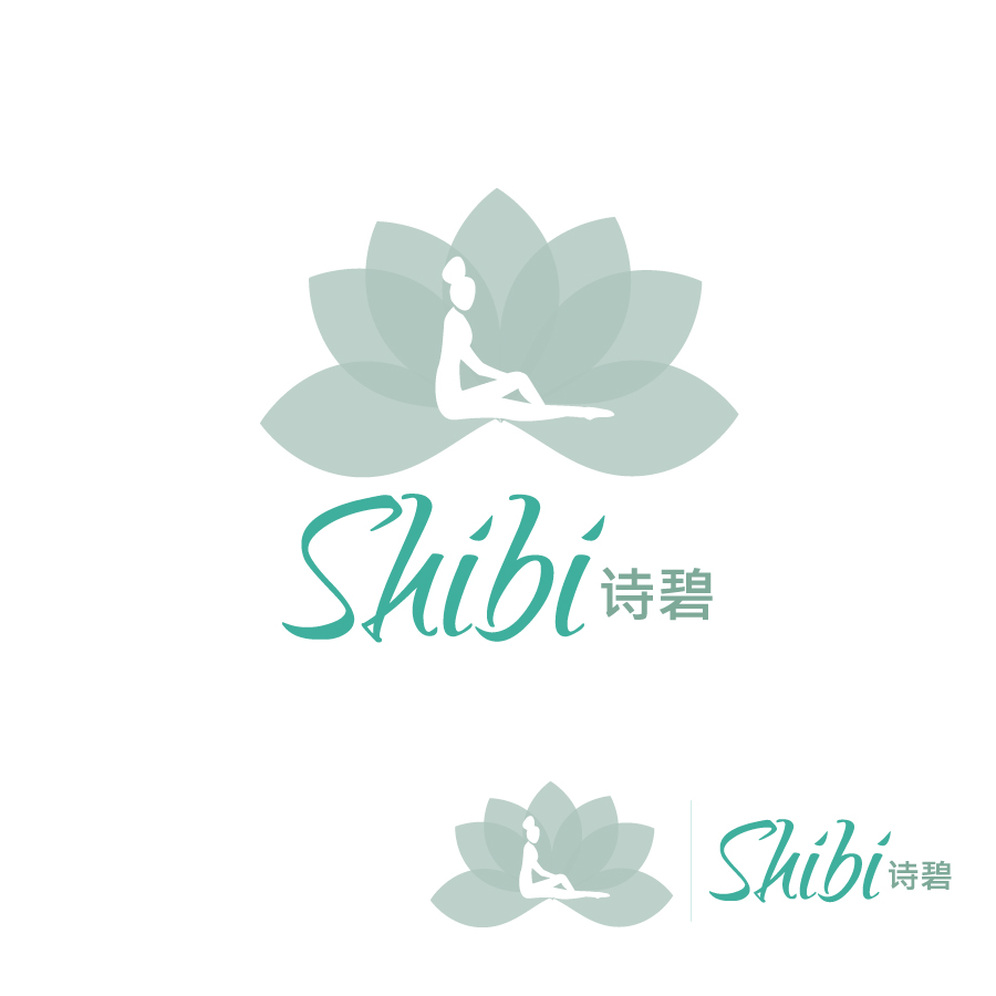 Logo Design by Edward Goodwin - Entry No. 114 in the Logo Design Contest Logo Design Needed for Exciting New Company SHIBI 诗碧.