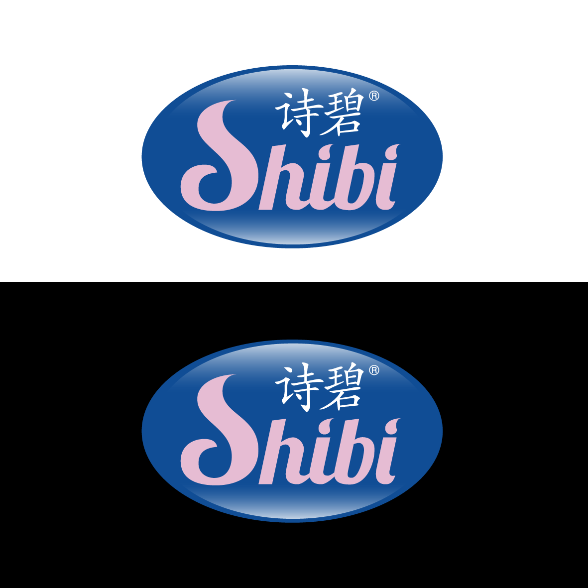 Logo Design by luna - Entry No. 135 in the Logo Design Contest Logo Design Needed for Exciting New Company SHIBI 诗碧.