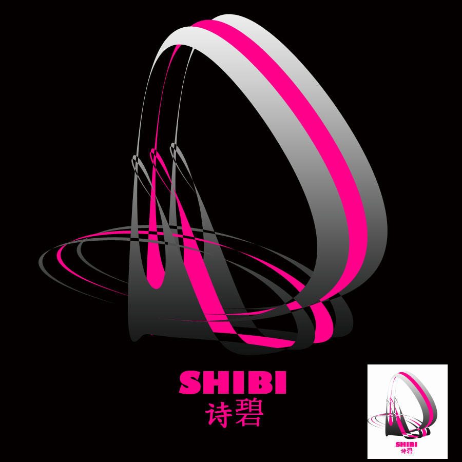 Logo Design by Moag - Entry No. 145 in the Logo Design Contest Logo Design Needed for Exciting New Company SHIBI 诗碧.