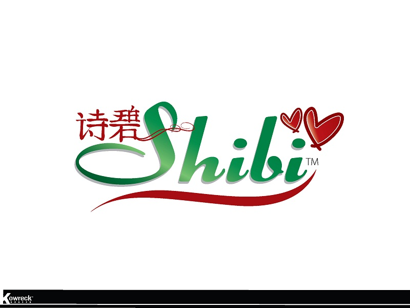 Logo Design by kowreck - Entry No. 151 in the Logo Design Contest Logo Design Needed for Exciting New Company SHIBI 诗碧.