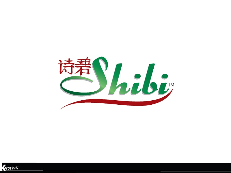 Logo Design by kowreck - Entry No. 152 in the Logo Design Contest Logo Design Needed for Exciting New Company SHIBI 诗碧.