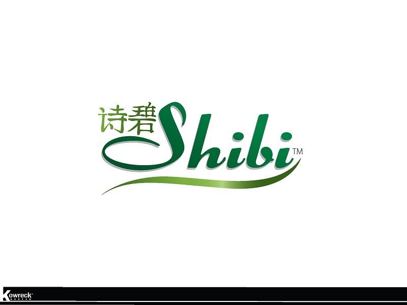 Logo Design by kowreck - Entry No. 153 in the Logo Design Contest Logo Design Needed for Exciting New Company SHIBI 诗碧.