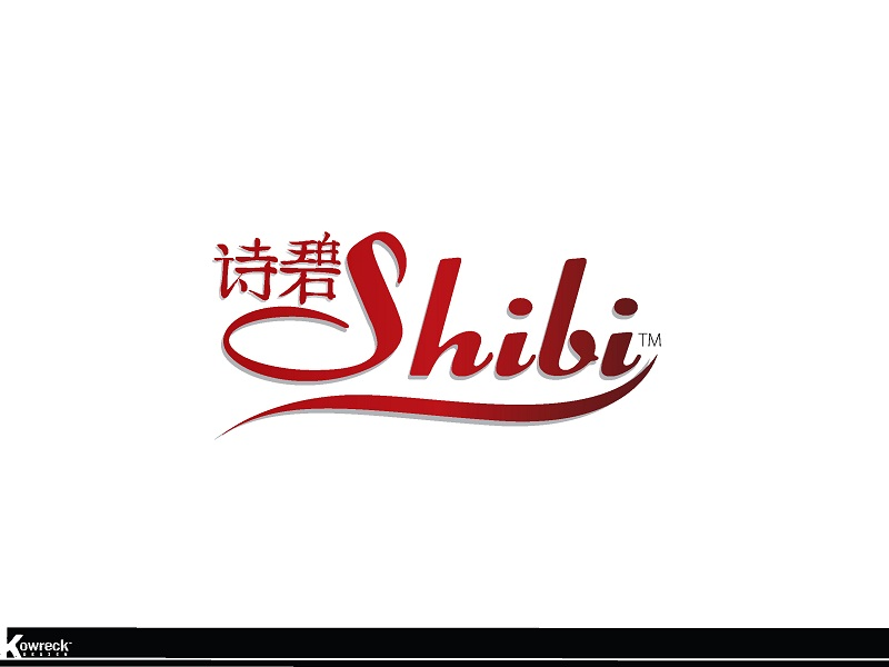 Logo Design by kowreck - Entry No. 154 in the Logo Design Contest Logo Design Needed for Exciting New Company SHIBI 诗碧.
