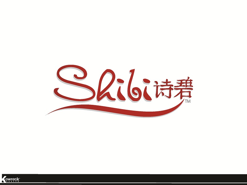 Logo Design by kowreck - Entry No. 155 in the Logo Design Contest Logo Design Needed for Exciting New Company SHIBI 诗碧.