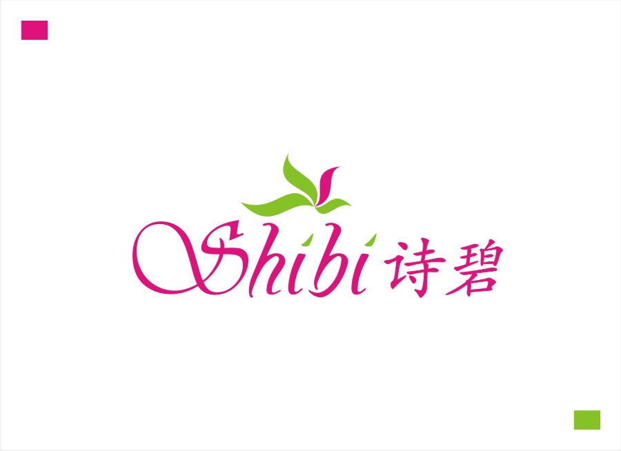 Logo Design by Private User - Entry No. 163 in the Logo Design Contest Logo Design Needed for Exciting New Company SHIBI 诗碧.