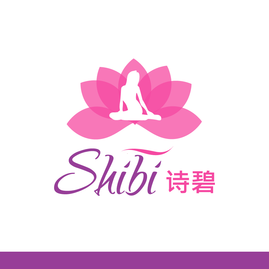 Logo Design by Edward Goodwin - Entry No. 164 in the Logo Design Contest Logo Design Needed for Exciting New Company SHIBI 诗碧.