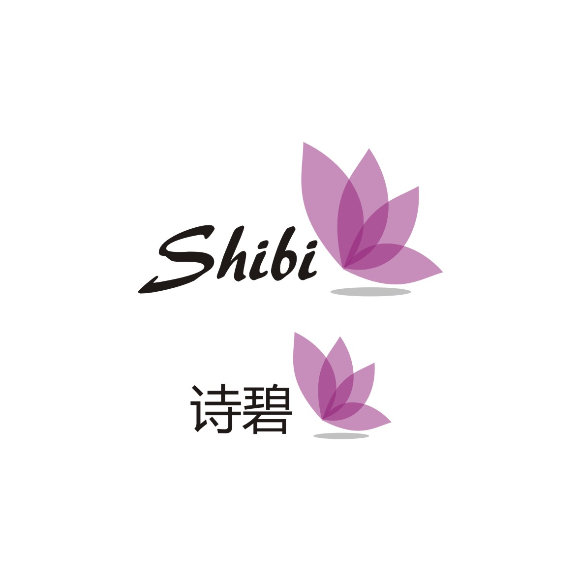 Logo Design by arteo_design - Entry No. 167 in the Logo Design Contest Logo Design Needed for Exciting New Company SHIBI 诗碧.