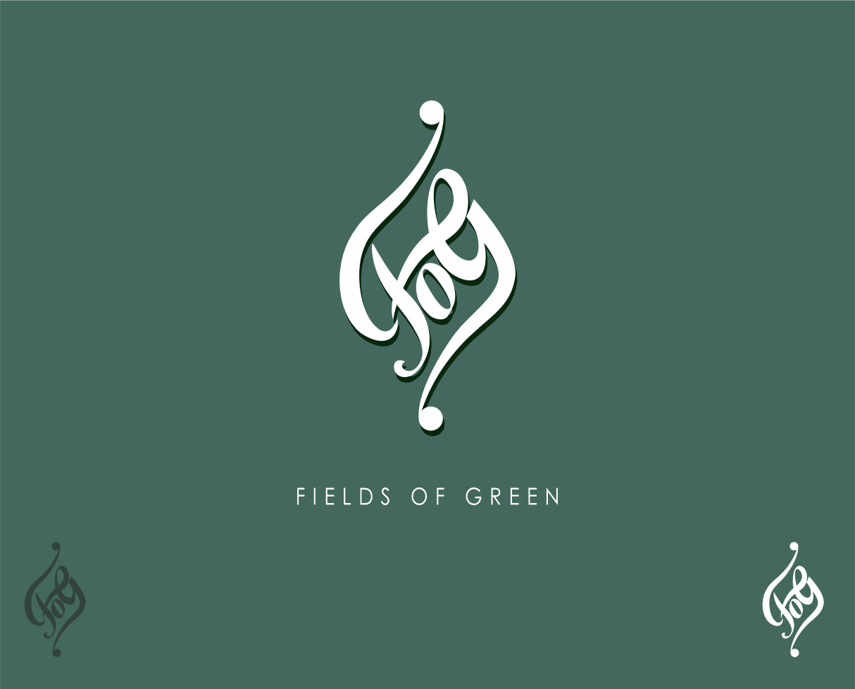 Logo Design by Jorge Sardon - Entry No. 83 in the Logo Design Contest Psych-Rock Band FIELDS OF GREEN Logo Design.