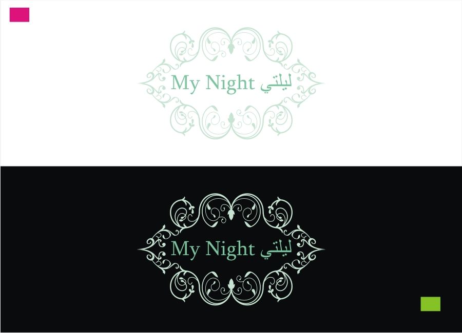 Logo Design by Private User - Entry No. 1 in the Logo Design Contest Unique Logo Design Wanted for My Night - ليلتي.
