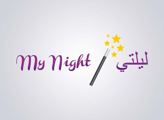 Logo Design by Private User - Entry No. 7 in the Logo Design Contest Unique Logo Design Wanted for My Night - ليلتي.