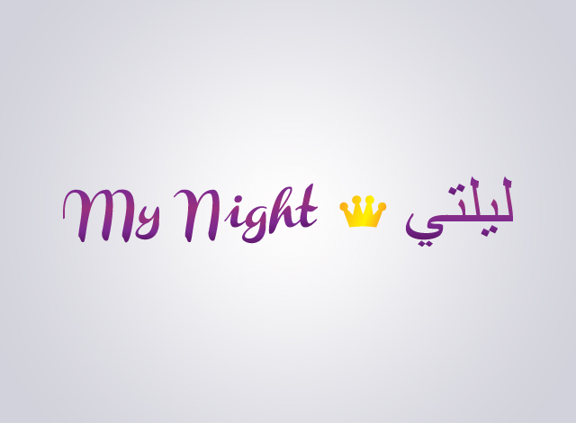 Logo Design by Private User - Entry No. 9 in the Logo Design Contest Unique Logo Design Wanted for My Night - ليلتي.