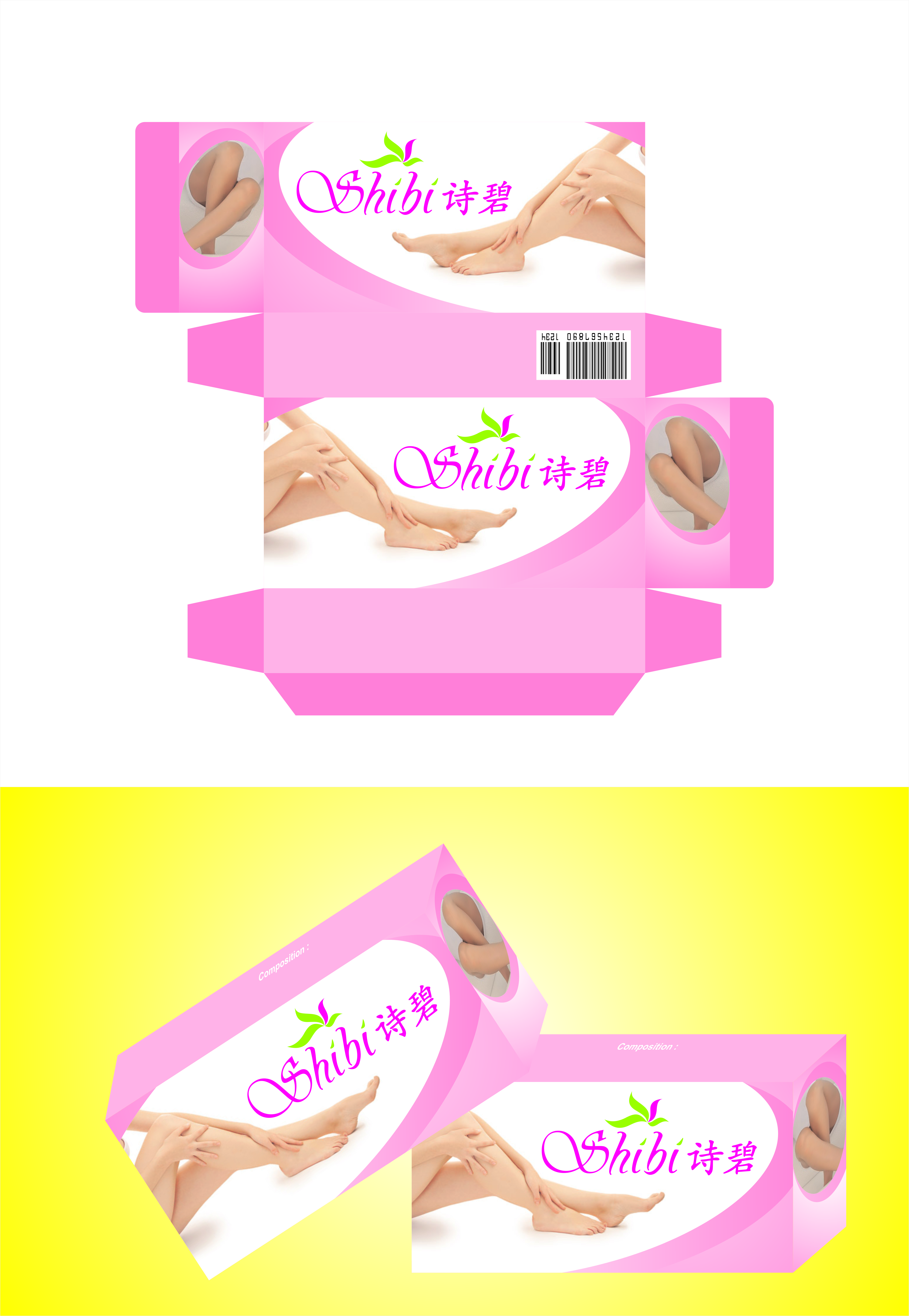 Packaging Design by RasYa Muhammad Athaya - Entry No. 8 in the Packaging Design Contest Packaging Design Needed for Exciting New Company qwd.