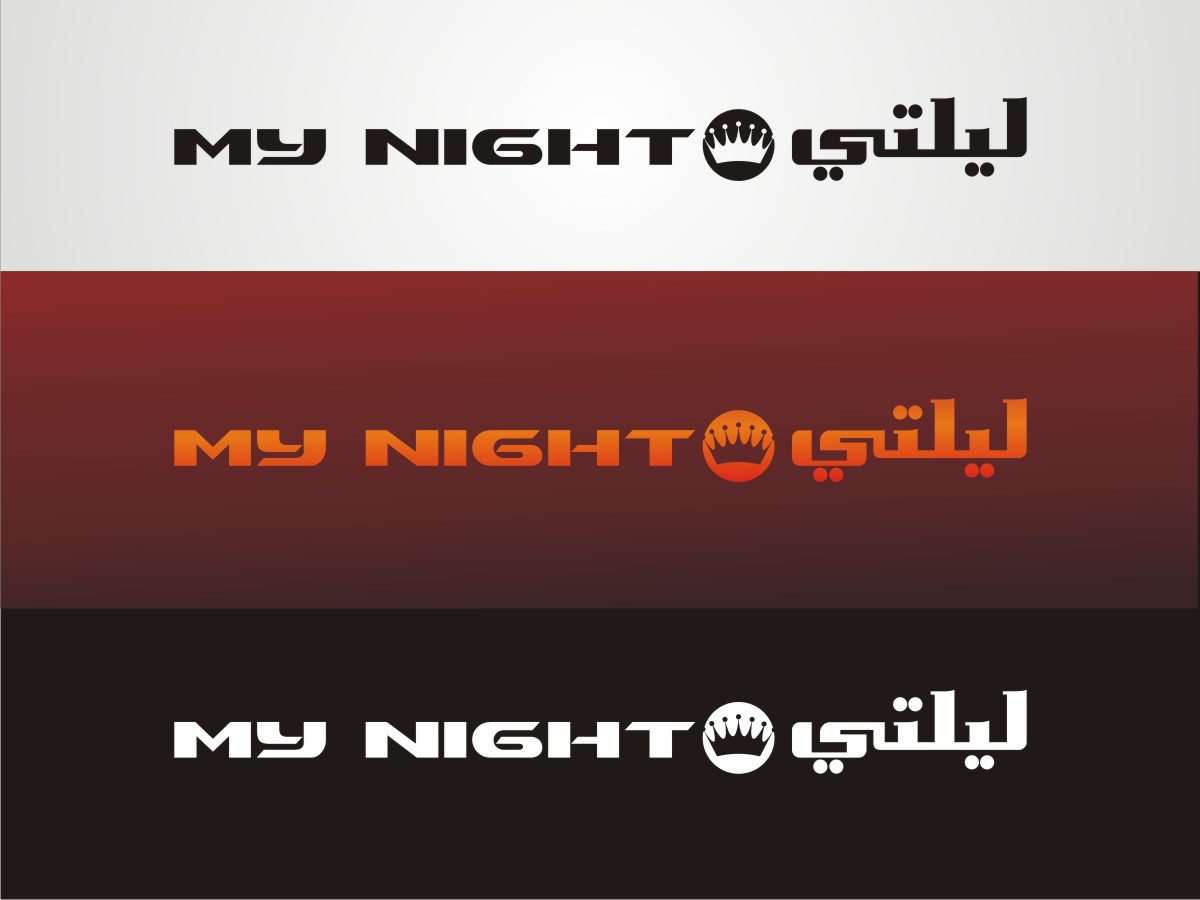 Logo Design by jalal - Entry No. 28 in the Logo Design Contest Unique Logo Design Wanted for My Night - ليلتي.