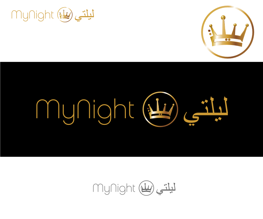Logo Design by graphicleaf - Entry No. 29 in the Logo Design Contest Unique Logo Design Wanted for My Night - ليلتي.