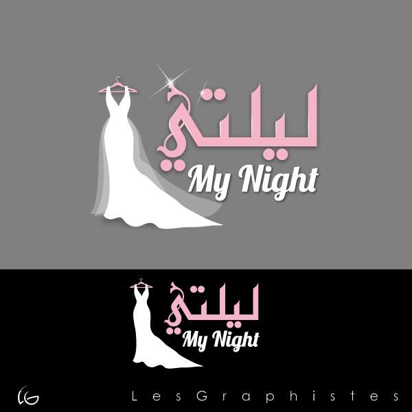 Logo Design by Les-Graphistes - Entry No. 30 in the Logo Design Contest Unique Logo Design Wanted for My Night - ليلتي.
