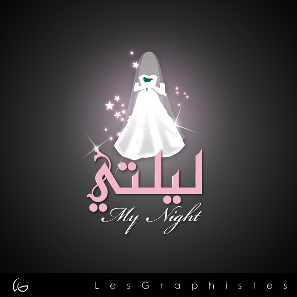 Logo Design by Les-Graphistes - Entry No. 31 in the Logo Design Contest Unique Logo Design Wanted for My Night - ليلتي.