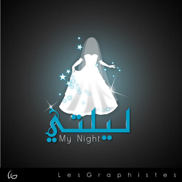 Logo Design by Les-Graphistes - Entry No. 32 in the Logo Design Contest Unique Logo Design Wanted for My Night - ليلتي.