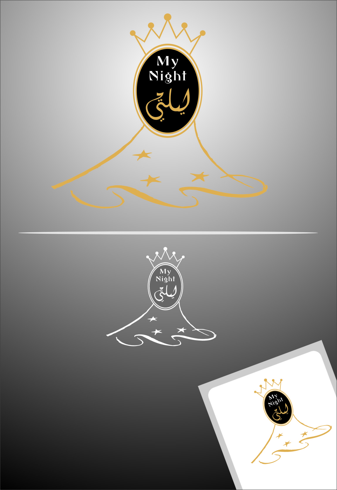 Logo Design by Ngepet_art - Entry No. 35 in the Logo Design Contest Unique Logo Design Wanted for My Night - ليلتي.