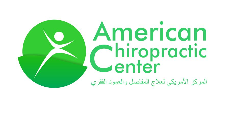 Logo Design by Hudy Wake - Entry No. 2 in the Logo Design Contest Logo Design for American Chiropractic Center.