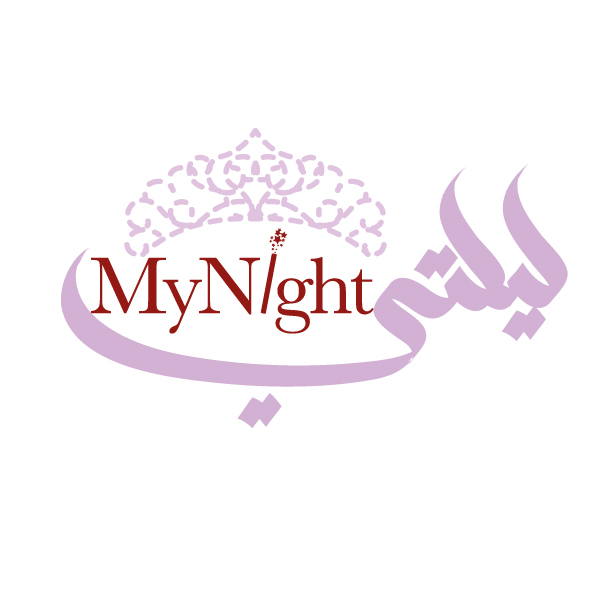 Logo Design by Mohamed Abdulrub - Entry No. 36 in the Logo Design Contest Unique Logo Design Wanted for My Night - ليلتي.