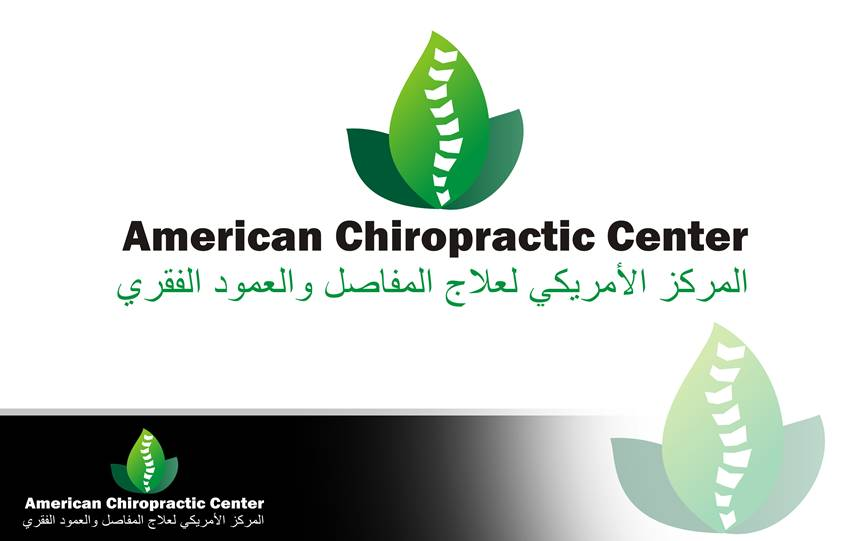 Logo Design by Respati Himawan - Entry No. 8 in the Logo Design Contest Logo Design for American Chiropractic Center.
