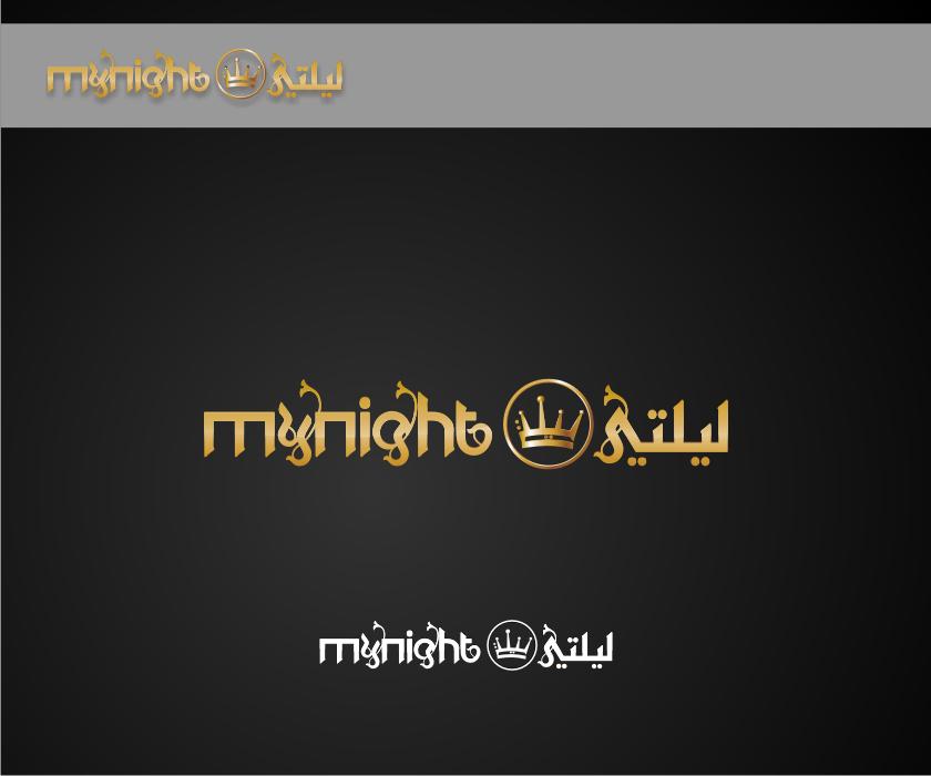 Logo Design by graphicleaf - Entry No. 37 in the Logo Design Contest Unique Logo Design Wanted for My Night - ليلتي.