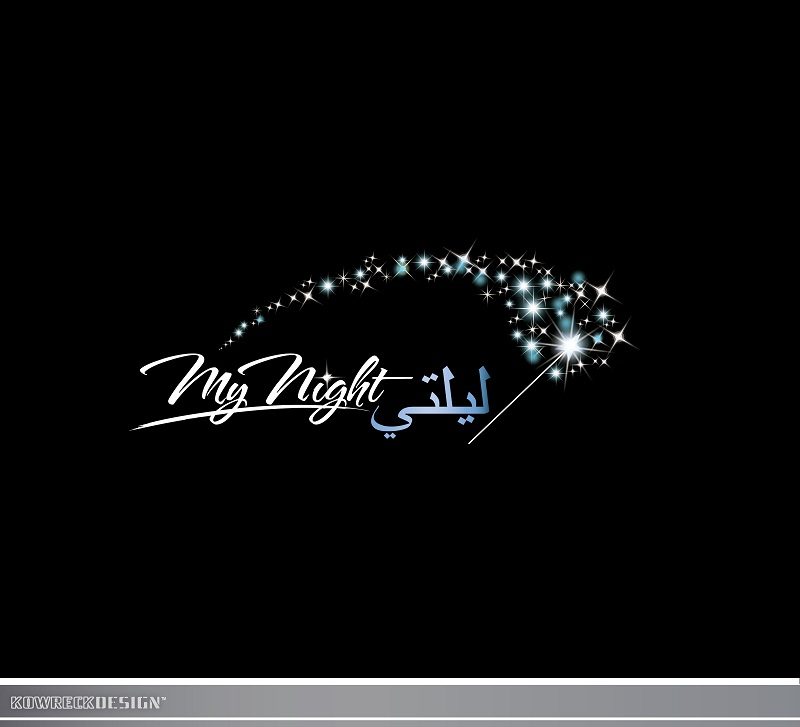 Logo Design by kowreck - Entry No. 39 in the Logo Design Contest Unique Logo Design Wanted for My Night - ليلتي.