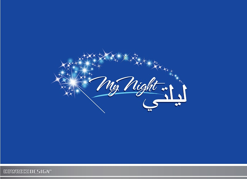 Logo Design by kowreck - Entry No. 41 in the Logo Design Contest Unique Logo Design Wanted for My Night - ليلتي.