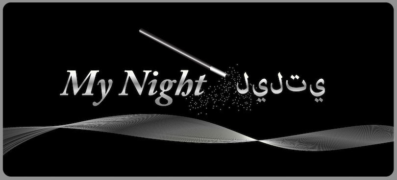 Logo Design by Thanasis Athanasopoulos - Entry No. 48 in the Logo Design Contest Unique Logo Design Wanted for My Night - ليلتي.