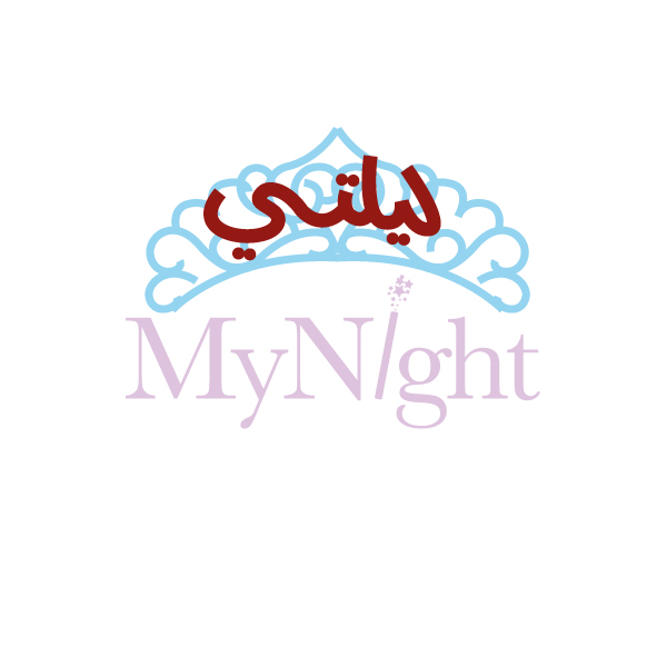 Logo Design by Mohamed Abdulrub - Entry No. 49 in the Logo Design Contest Unique Logo Design Wanted for My Night - ليلتي.
