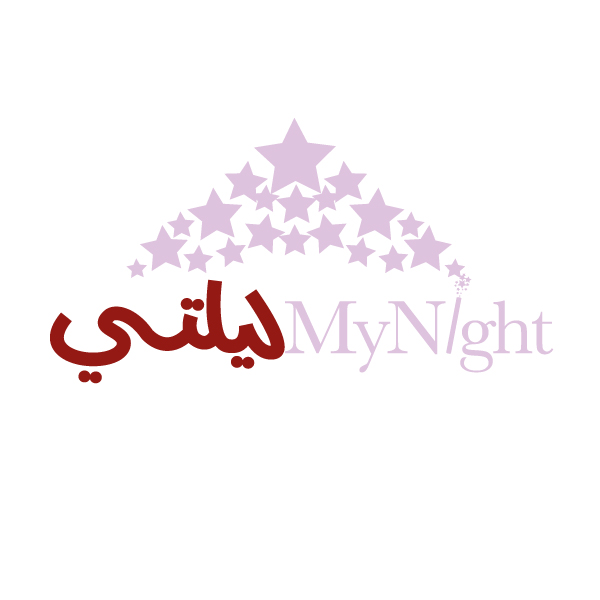 Logo Design by Mohamed Abdulrub - Entry No. 51 in the Logo Design Contest Unique Logo Design Wanted for My Night - ليلتي.