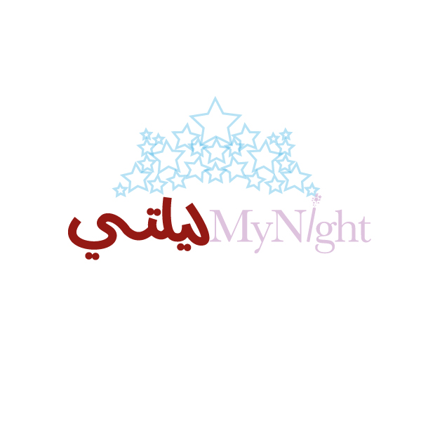 Logo Design by Mohamed Abdulrub - Entry No. 52 in the Logo Design Contest Unique Logo Design Wanted for My Night - ليلتي.