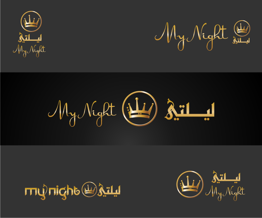 Logo Design by graphicleaf - Entry No. 54 in the Logo Design Contest Unique Logo Design Wanted for My Night - ليلتي.