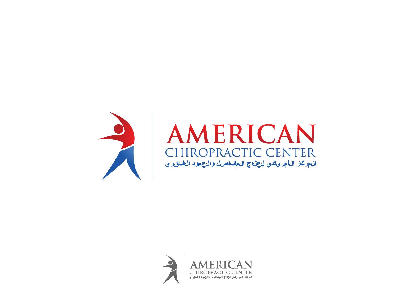 Logo Design by Nurgalih Destianto - Entry No. 18 in the Logo Design Contest Logo Design for American Chiropractic Center.