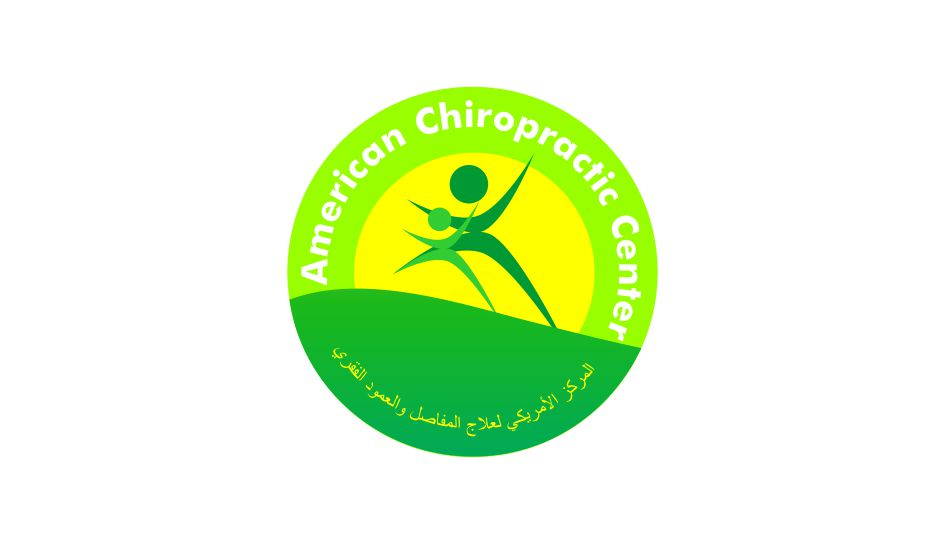 Logo Design by Hudy Wake - Entry No. 19 in the Logo Design Contest Logo Design for American Chiropractic Center.