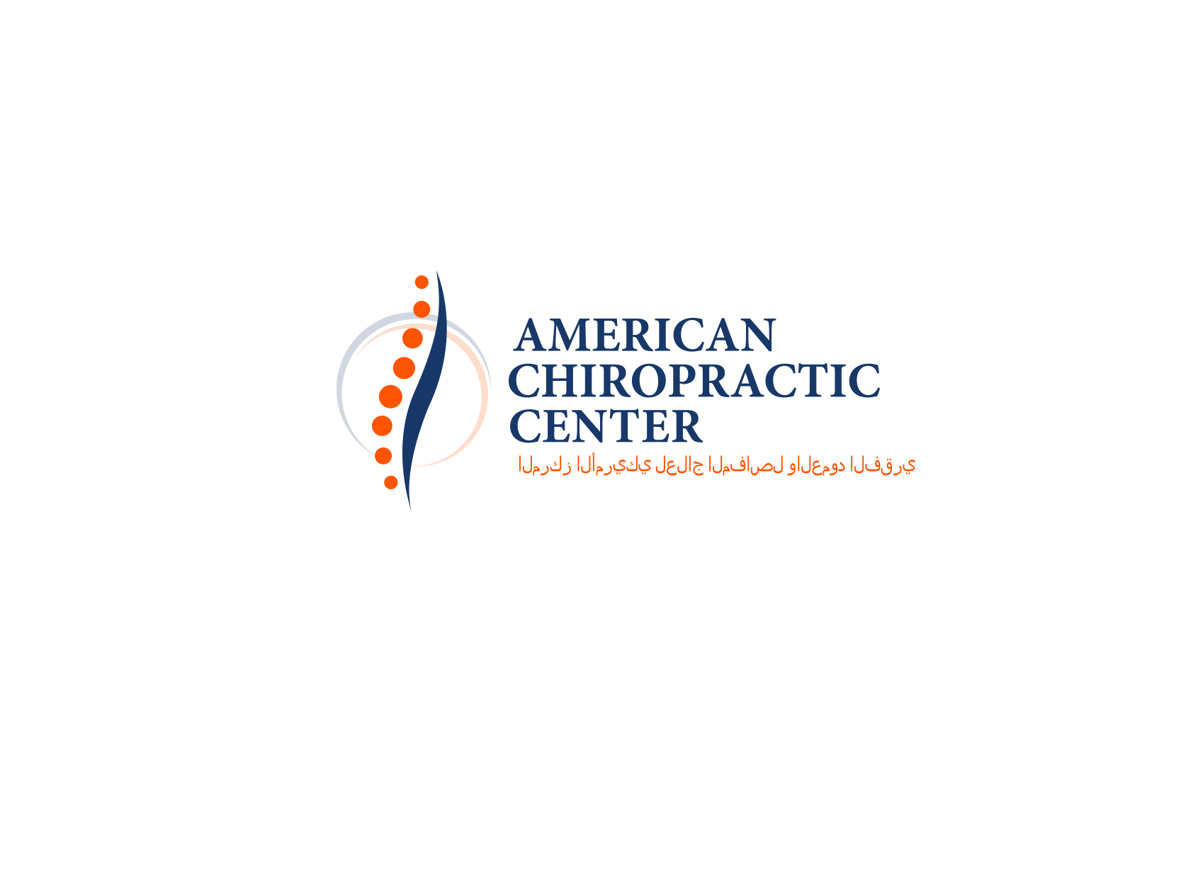 Logo Design by ddamian_dd - Entry No. 21 in the Logo Design Contest Logo Design for American Chiropractic Center.