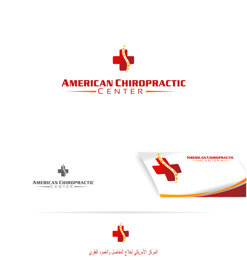Logo Design by Mitchnick Sunardi - Entry No. 22 in the Logo Design Contest Logo Design for American Chiropractic Center.