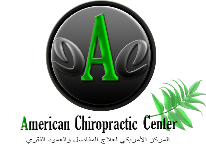 Logo Design by Aljohn Mana-ay - Entry No. 24 in the Logo Design Contest Logo Design for American Chiropractic Center.