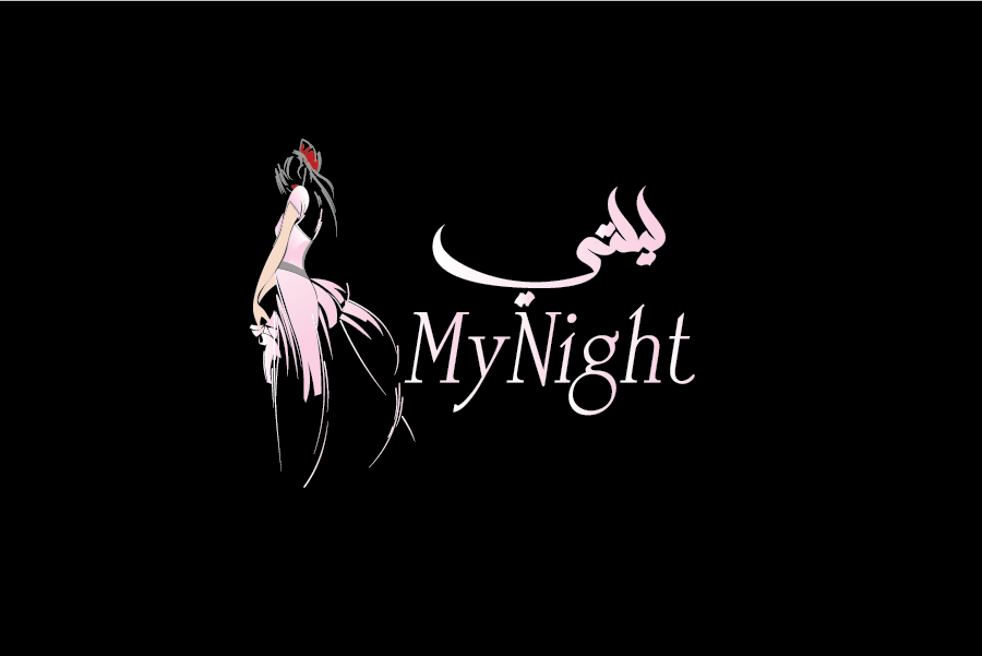 Logo Design by Muhammad Moinjaved - Entry No. 62 in the Logo Design Contest Unique Logo Design Wanted for My Night - ليلتي.