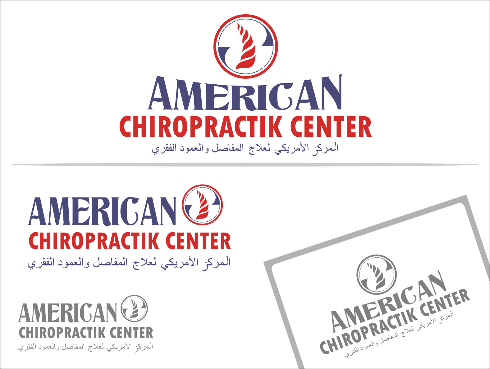 Logo Design by RasYa Muhammad Athaya - Entry No. 26 in the Logo Design Contest Logo Design for American Chiropractic Center.