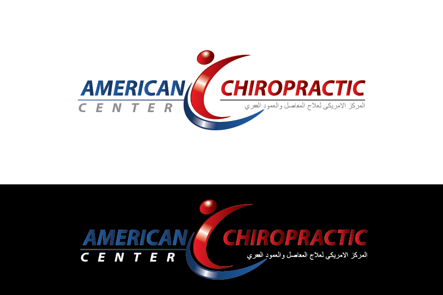 Logo Design by Muhammad Moinjaved - Entry No. 29 in the Logo Design Contest Logo Design for American Chiropractic Center.