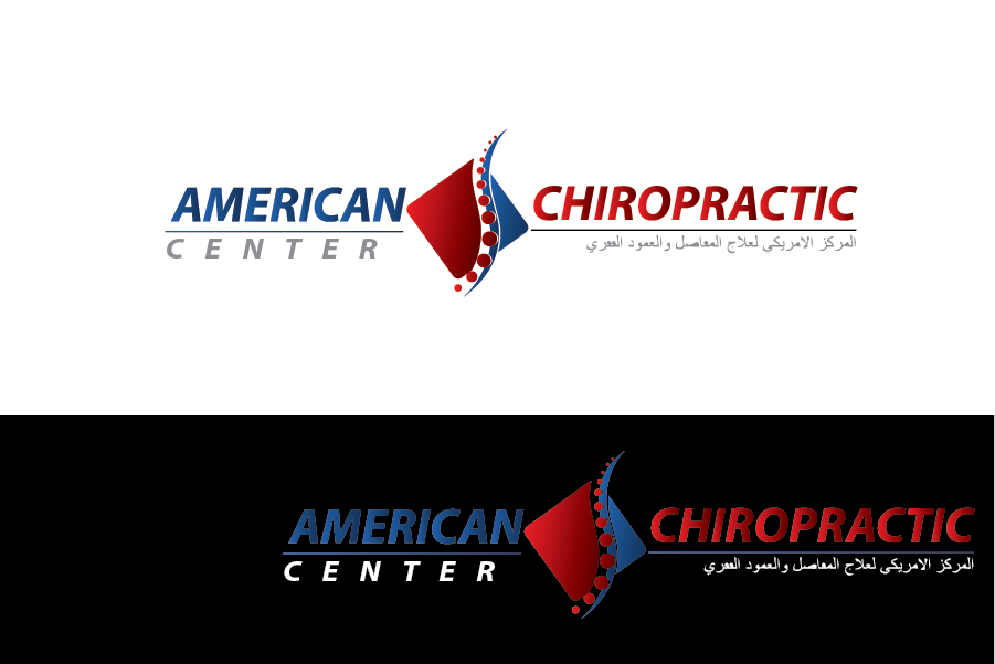 Logo Design by Muhammad Moinjaved - Entry No. 30 in the Logo Design Contest Logo Design for American Chiropractic Center.