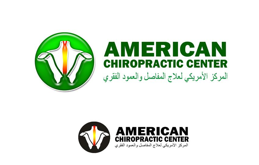 Logo Design by Respati Himawan - Entry No. 31 in the Logo Design Contest Logo Design for American Chiropractic Center.