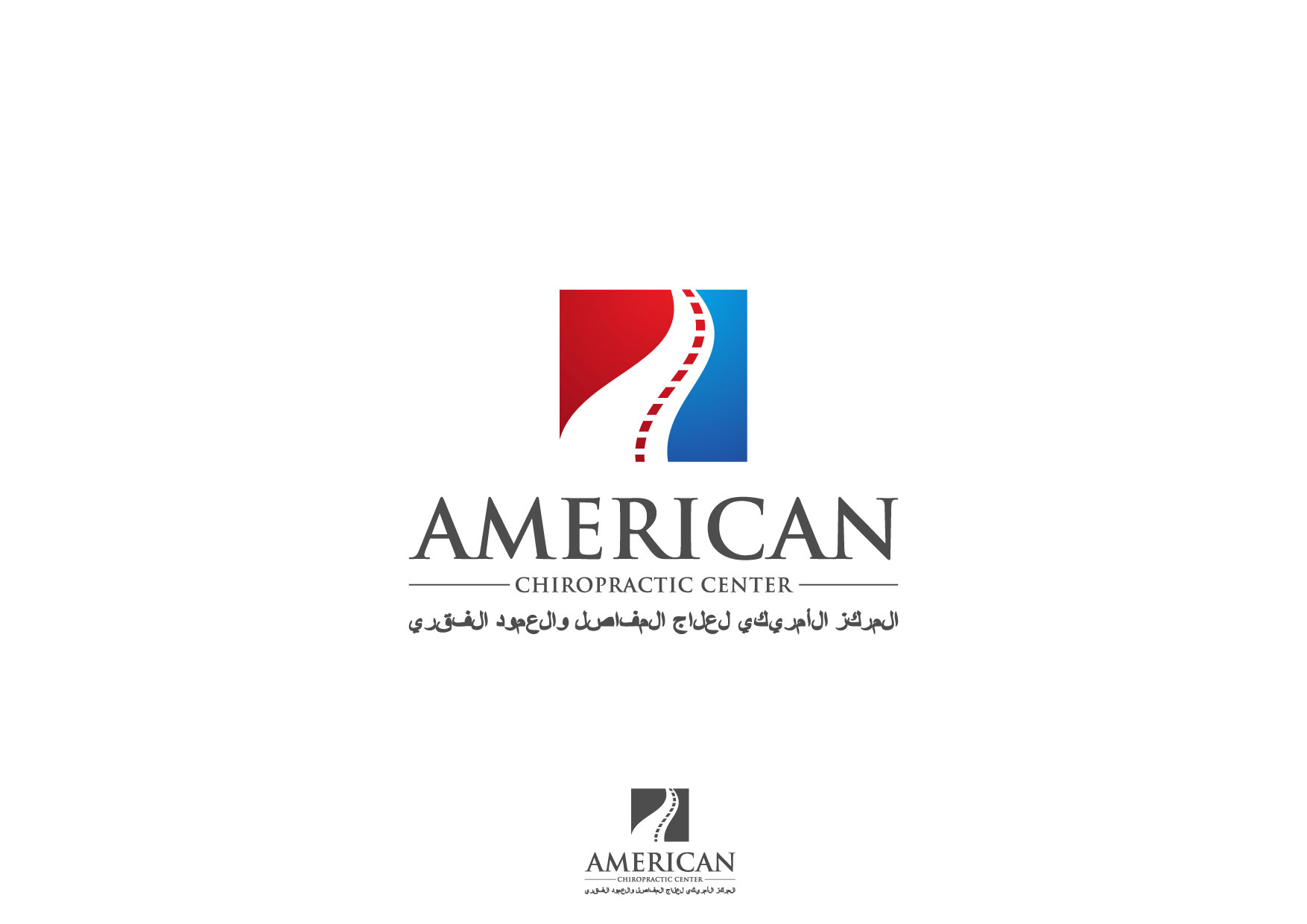 Logo Design by Nurgalih Destianto - Entry No. 32 in the Logo Design Contest Logo Design for American Chiropractic Center.