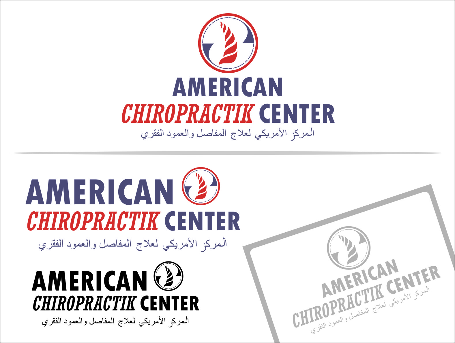 Logo Design by Ngepet_art - Entry No. 33 in the Logo Design Contest Logo Design for American Chiropractic Center.