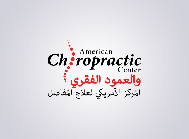 Logo Design by Private User - Entry No. 34 in the Logo Design Contest Logo Design for American Chiropractic Center.