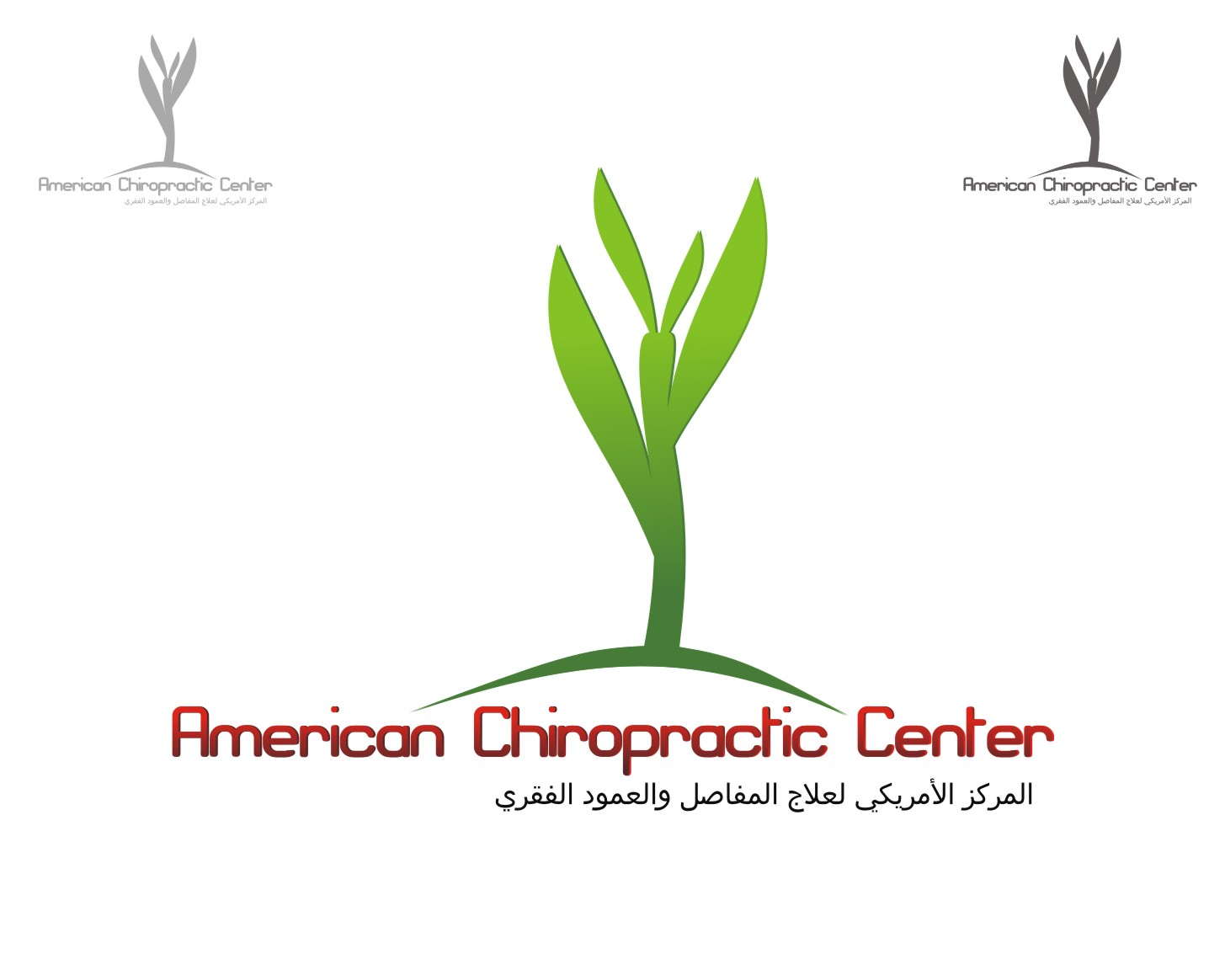 Logo Design by Andri Septiyanto - Entry No. 38 in the Logo Design Contest Logo Design for American Chiropractic Center.
